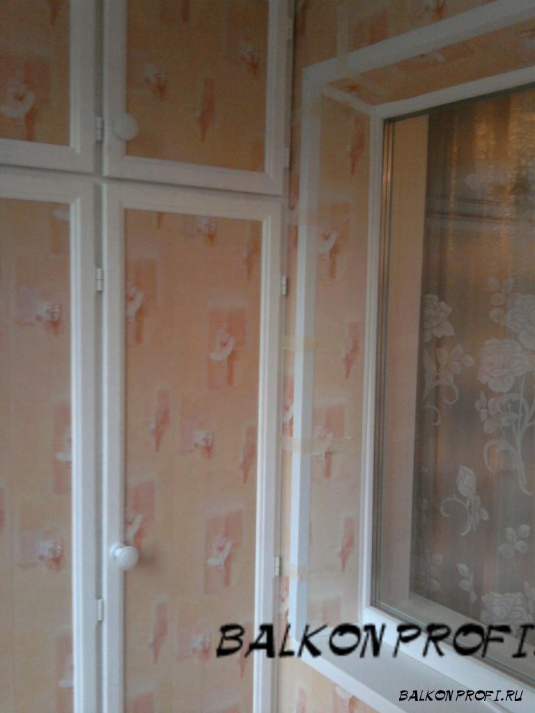 Открытка с днем учитеДешевый ремонт комнаты своими