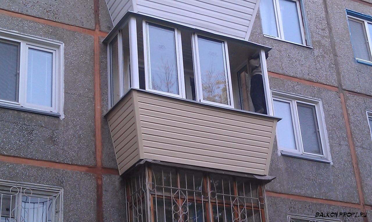 Крыша балкона в хрущевке своими руками